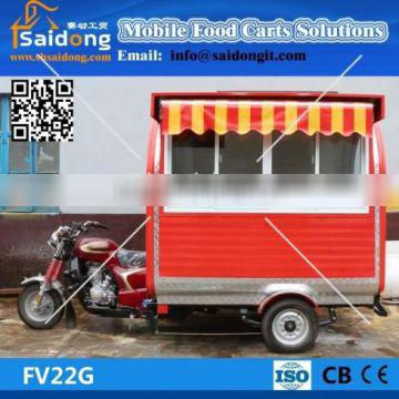 ew style mobile food kiosk for sale fast food kiosk outdoor fast food kiosk