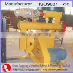 with low price High performance poultry feed pellet mill for making feed