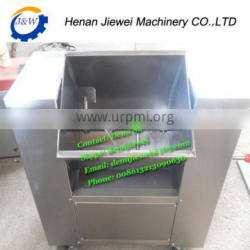 50-300L industrial meat mixer|meat mixing machine