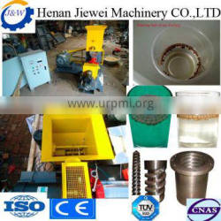 extruding animal aquatic feed machine| fish feed pellet machine