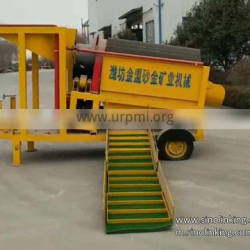 SINOLINKING Small Trommel Screen Small Scale Movable Gold Plant