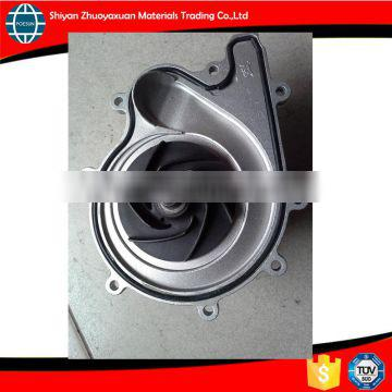 ISF2.8 5269784 china water pump price auto parts