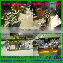 Electric wood toothpick production line with A full set of equipment