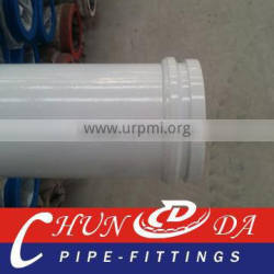 KCP DN125 3M Concrete pump hardened pipe ( 45Mn2 T 7.0 mm)