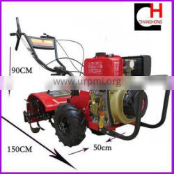 hot sale self-propelled handrail tillers and cultivators