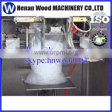 fully automatic ice packing machine,edible ice packing machine, industrial ice cube packing machine