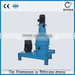 Factory direct supply low price air classifier mill