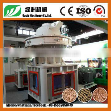 biomass adjustable granulating wood pellet machine
