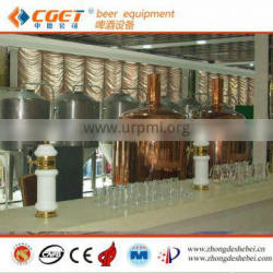 Gold supplier !! beer brewery equipment for sale