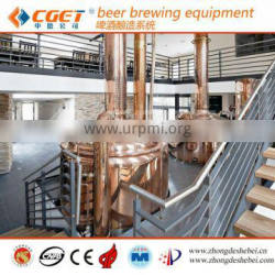 Equipment large beer production Equipment beer Mash system
