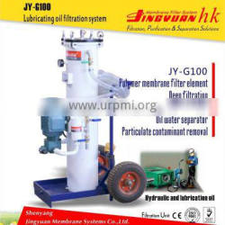 used engine oil and lube oil Recycling Machine/purifier machinery for engineering machinery