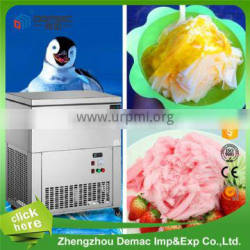 Famous cold drink shop portable flake ice maker ice flake machine