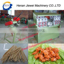 China best selling toothpick making machine for sale Quality Choice
