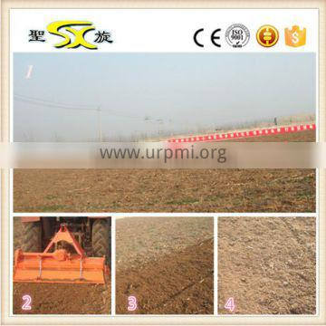 land rotary cultivator for sale