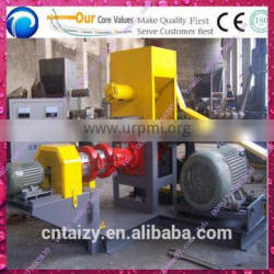 factory price and hot selling floating fish food production line for sale