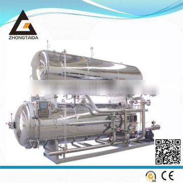 Water Immersion Food Autoclave Sterilizer