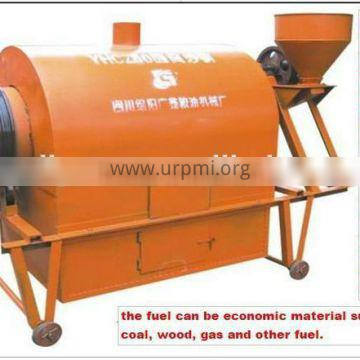 Capacity 100-150kgs/H cotton seeds roaster with stove