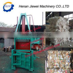 Hydraulic press used clothes and textile compress baler machine