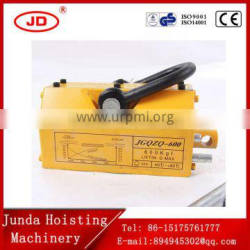 high performance 2016 popular Industrial Magnetic Lifter 100KG-5000KG Lifting Capacity High quality Lifting Equipment