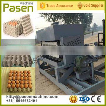 Large production egg tray machine | small egg tray machine | egg tray equipment