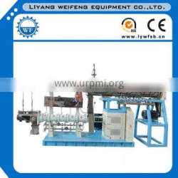 China 5 tons per hour floating fish feed extruder machine