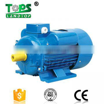 YL single phase 20 hp 20 kw small ac electric motor