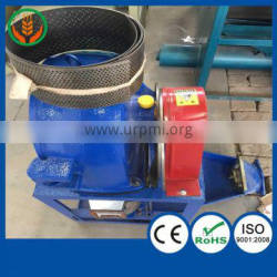 High quality low price small corn mill grinder for sale
