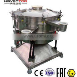 china supplier sesame seed vibrating sieve