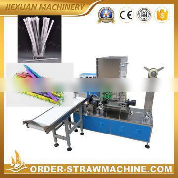 Automatic individual drinking straw packing machine Quality Choice