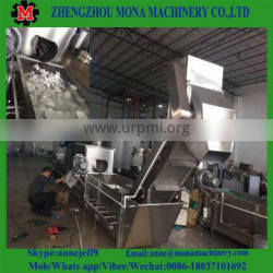Coconut Meat Washing Machine with stainless steel