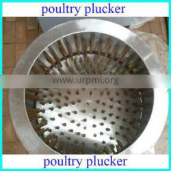 durable Chicken poultry plucker / feather plucker