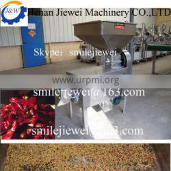 Hot pepper seed remover /vegetable seed processing machine