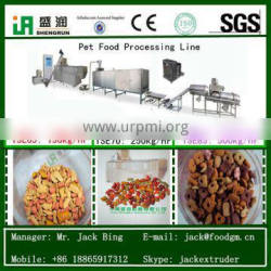 global applicable Adult Dog Food Machine/Dog Food Extrusion Equipment