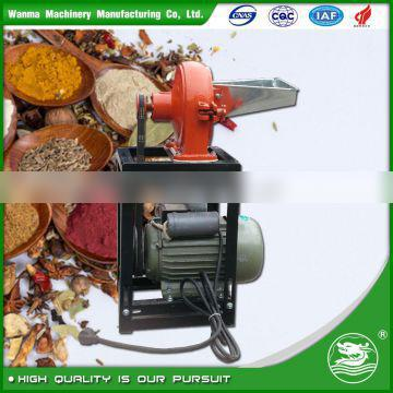 WANMA0967 High Rate Spice Grinding Mill
