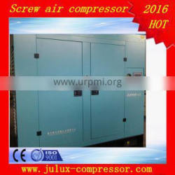 90kw 125hp Energy Saving Variable Frequency Converter Low pressure screw air compressor