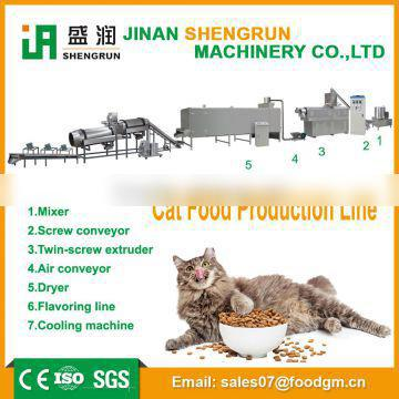 Jinan automatic cat/dog/fish food production line for pet food factory