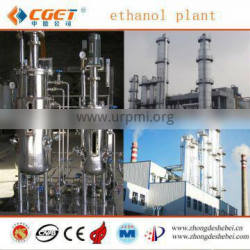 Turnkey project alcohol producing machine