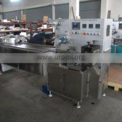 Filled Creamy candy production line1