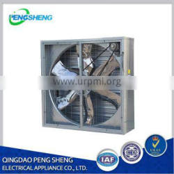 50inch Heavy Hammer Exhaust Fan with CE/ISO9001