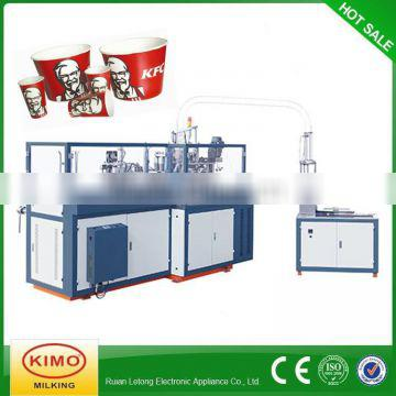 KIMO 2015 Best Price Automatic High Speed Paper Coffee Cup Making Machine