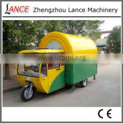 New fashion mobile food car for sale, fast food cart hot dog for sale with three wheels