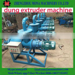 China eco-friendly dairy farm poultry manure cow dung dewatering machine solid liquid separator