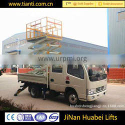 12m hydraulic car lift platform for out working