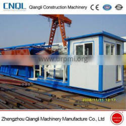 Fully Automatic Portable YHZS5 Concrete Batching Plant/Mixing Station Price for Sale