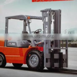 HELI Hot Sale 5ton Forklift CPC50-WX5 With Cheap Price
