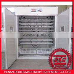 high quality chicken egg incubator in dubai manufacturer