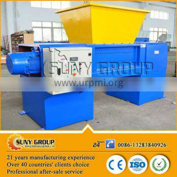 High quality blade coconut shredder coconut shell shredder