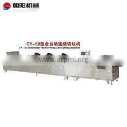 CY-50 automatic snack producrtion line