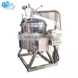 Gas Heating Vacuum Price Boiling Industrial Cooking Pot Steam Jacketed Kettle