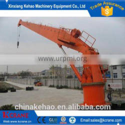 Hot sale Used Small size Hydraulic Offshore pedestal ship cranes for sale with ABS Certificate